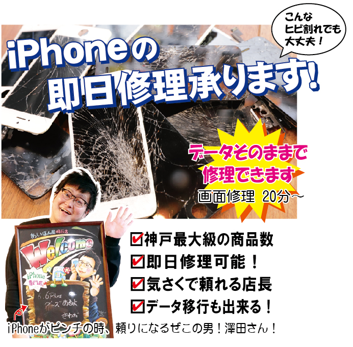 iphoneya2